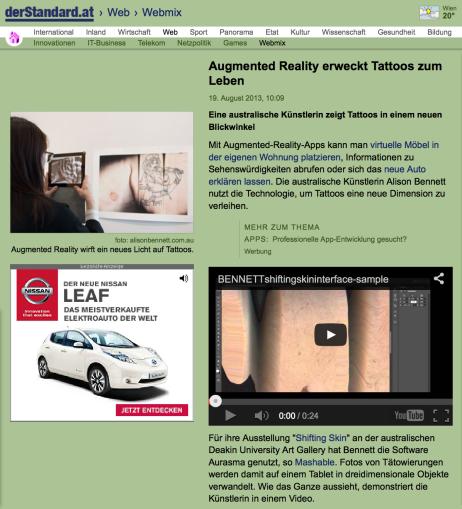 screen-shot-2013-08-24-at-12-20-26-pm